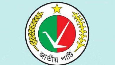 Photo of বাঁশখালীর ঘটনার বিচার বিভাগীয় তদন্ত দাবি জাপার