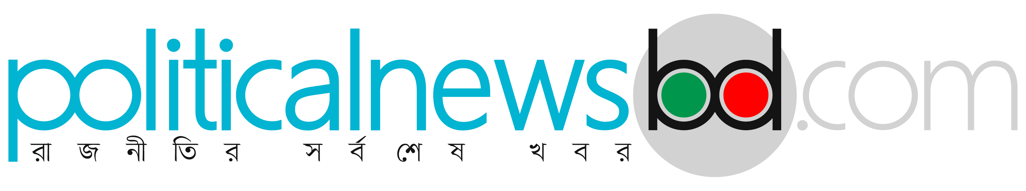 Political News Bd