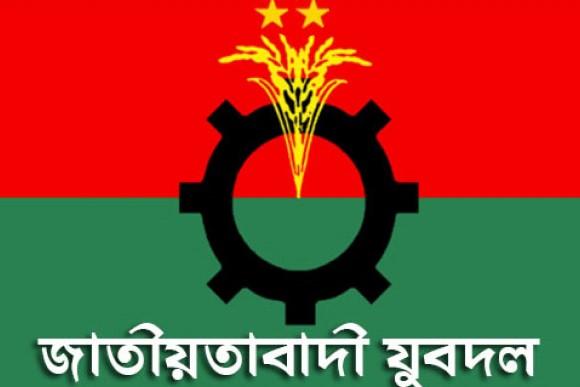 চাঁদপুর জেলা যুবদলের ১৫ ইউনিট কমিটির অনুমোদন