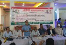 Photo of সুনামগঞ্জ জেলা কৃষকদলের নতুন আহ্বায়ক কমিটি