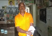 Photo of নাটোরে দুলুর বাসায় যুবদল নেতাকে মারপিট-মোটর সাইকেল ভাংচুর