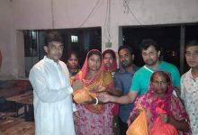 Photo of গোবিন্দগঞ্জে বানভাসী মানুষের মাঝে বিএনপির ত্রাণ বিতরণ