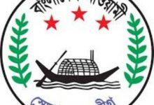 Photo of স্বেচ্ছাসেবক লীগের পূর্ণাঙ্গ কমিটি ঘোষণা কাল