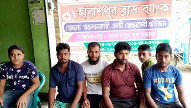 Photo of ঝিনাইদহে সুনাম কুড়াচ্ছে 'হাবাশপুর ব্লাড ব্যাংক'