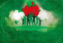 স্বাধীনতার সূবর্ণ জয়ন্তী উদযাপনে বিএনপির ২৫ কমিটি