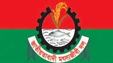 Photo of রাজবাড়ী জেলা মৎস্যজীবী দলের কমিটি বিলুপ্ত ঘোষণা