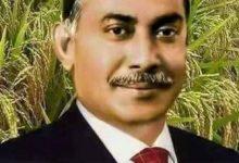 Photo of 'স্বনির্ভর বাংলাদেশ প্রতিষ্ঠায় প্রেসিডেন্ট শহীদ জিয়া'