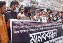 Photo of কমিটি থেকে বিতর্কিতদের বাদ দেয়ার দাবি ফরিদপুর ছাত্রলীগের