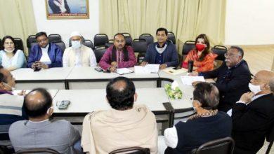 Photo of স্বাধীনতার সুবর্ণ জয়ন্তী উদযাপনে বিএনপির ফরিদপুর বিভাগীয় কমিটির সভা অনুষ্ঠিত