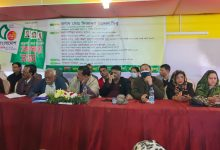 Photo of সুবর্ণজয়ন্তী উদযাপনে রাজশাহীতে বিএনপির সমন্বয় সভা