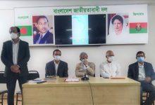 Photo of সুবর্ণজয়ন্তী উদযাপনে রংপুর বিভাগ বিএনপির সভা অনুষ্ঠিত