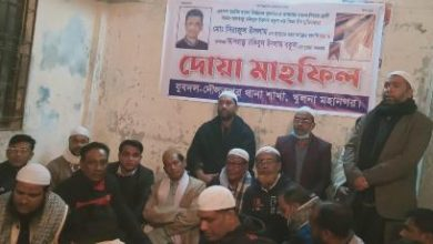 Photo of বিএনপি নেতা বকুলের পিতার রুহের মাগফিরাতে দোয়া