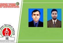 Photo of রাণীশংকৈল রিপোর্টার্স ইউনিটির নতুন কমিটি গঠন