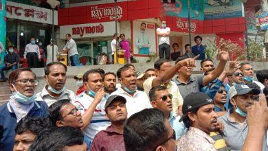 Photo of রাজধানীতে ছাত্রদল-যুবদল-স্বেচ্ছাসেবক দলের বিক্ষোভ