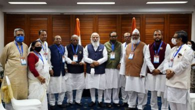 Photo of ভারতের প্রধানমন্ত্রীর সঙ্গে ১৪ দলের নেতাদের সাক্ষাৎ