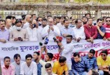 Photo of রাজপথে বাধা পেলে বিকল্প পথ খুঁজবে বিএনপি