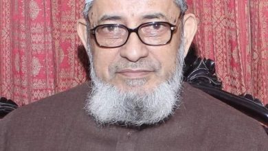 Photo of জামায়াতের সাবেক আমির মকবুল আহমাদের ইন্তেকাল