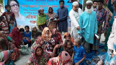 Photo of খালেদা জিয়ার আরোগ্য কামনায় গরু কুরবানী