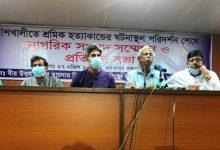 Photo of বাঁশখালীর ঘটনার বিচার বিভাগীয় তদন্ত চান ডা. জাফরুল্লাহ