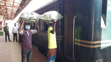 পঞ্চগড়-ঢাকা পণ্যবাহী ট্রেন চলাচল শুরু