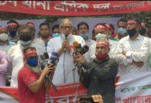 করোনাকালে শ্রমিকদের জন্য রেশনিং চালু করুন: নজরুল ইসলাম