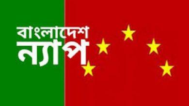 স্বাস্থ্যবিধি না মানলে ঈদ আনন্দ ম্লান হয়ে যাবে : বাংলাদেশ ন্যাপ
