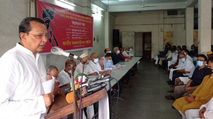 বঙ্গবন্ধু হত্যাকান্ডের তদন্তে 'জাতীয় কমিশন' গঠনের দাবি ইনুর